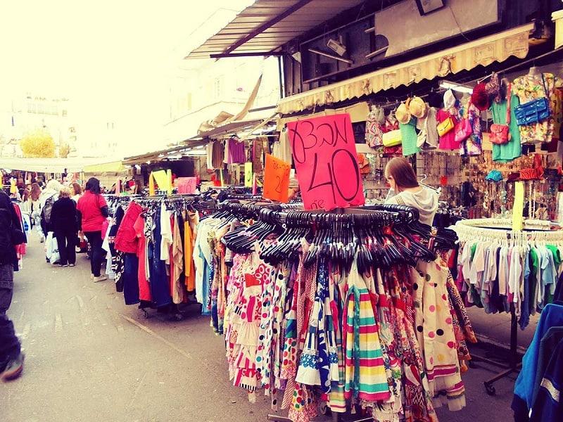 Вещевой рынок Бецалель