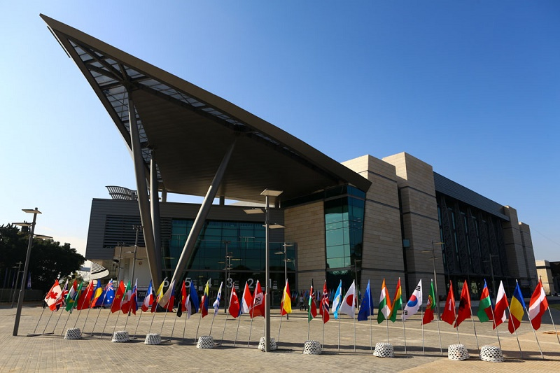 Israel Trade Fairs & Convention Center