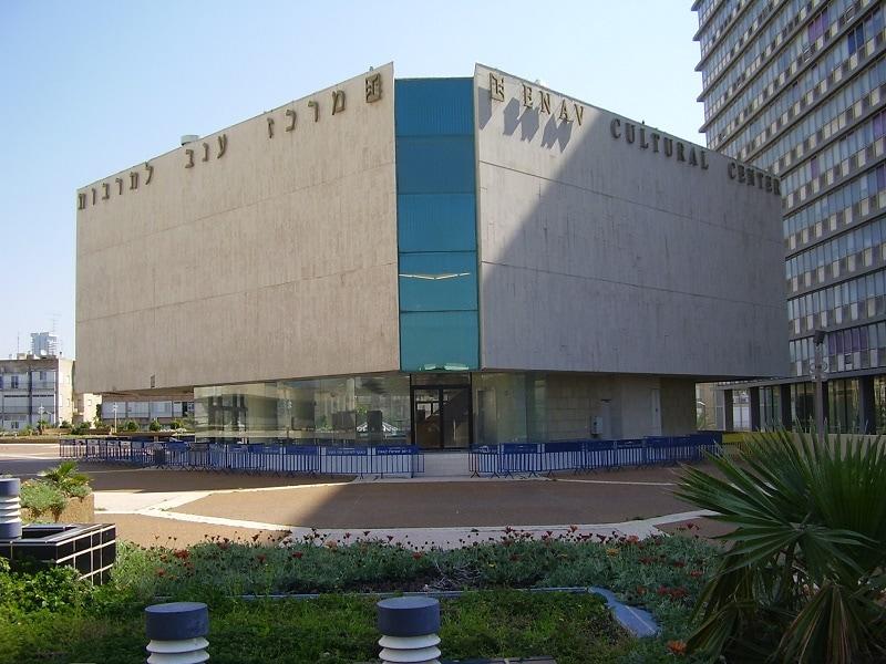 Enav culture center