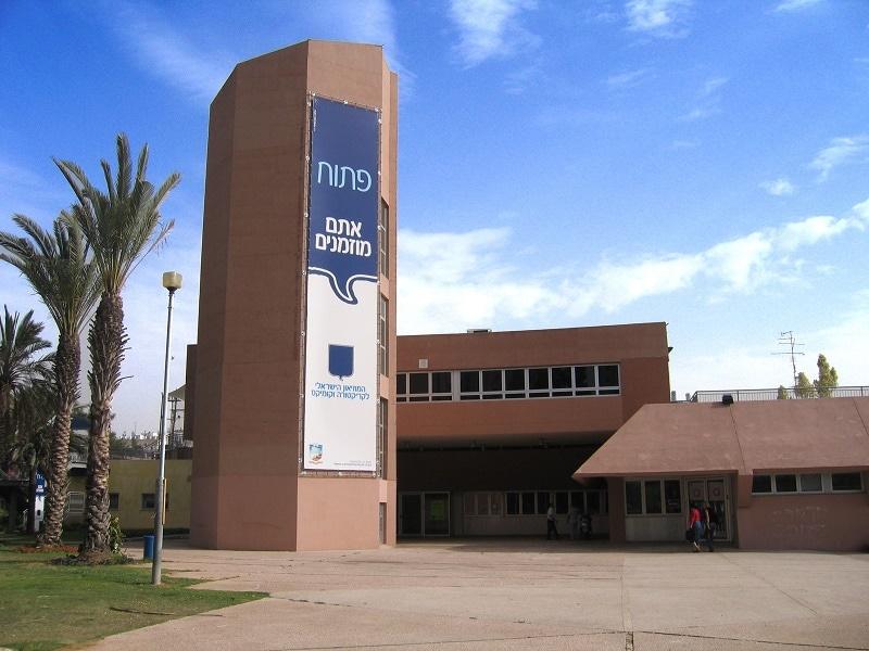 Израильский музей карикатуры и комиксов в Холоне