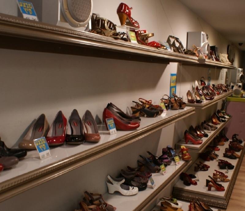 Gazith Shoes Boutiques
